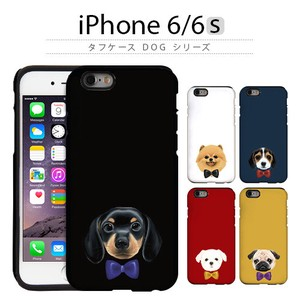 iPhone6/6s Case Case Dog Series