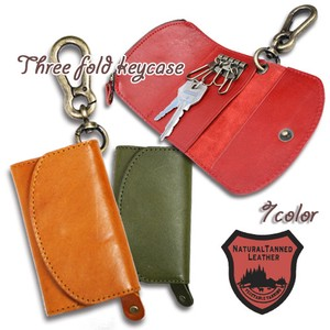 Tochigi Leather Series Three Key Case Cow Leather