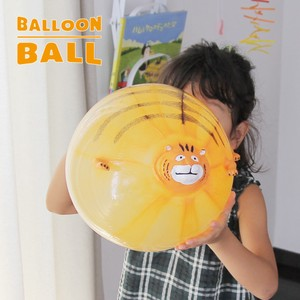 Unique Animal Balloon Balloon Ball Baby Kids Gift
