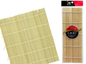 Sushi Roll Making Bamboo Mat