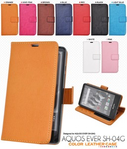 Smartphone Case Colorful 9 Colors Color Leather Case Pouch