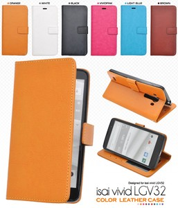 Smartphone Case 7 Colors Vivid Color Leather Case Pouch
