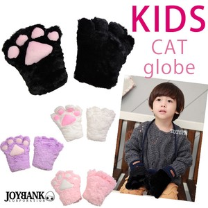KIDS Cat Glove Cat Glove