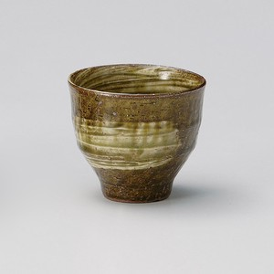 CecysAsianShop Japanese Pottery Couple Ceramic Teacups Vintage Tokonameware Floral Yunomi Teacups