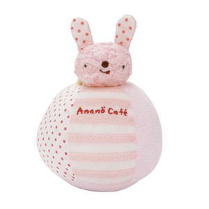 Baby Rising Doll Rabbit
