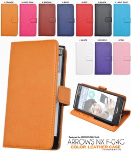 Smartphone Case Colorful 10 Colors ARROW Rose Color Leather Case Pouch