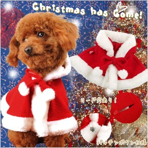 Dog Wear Christmas Cloak Small Size for Dog