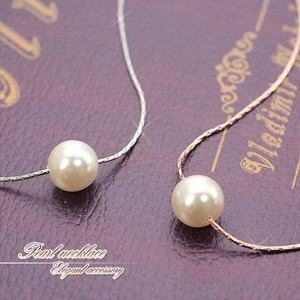Pearl Necklace Chain Ladies Pink Gold Silver