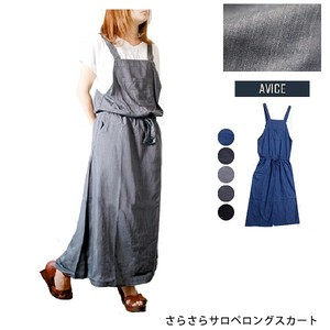S/S All-in-one Rayon Overall Skirt Prenatal
