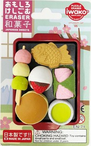 IWAKO Funny Erasers Blister Pack Japanese confectionery