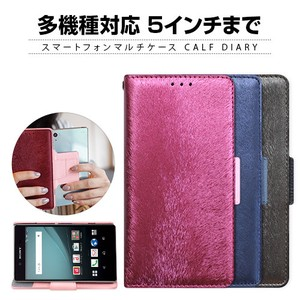 Model Smartphone Multi Case Diary