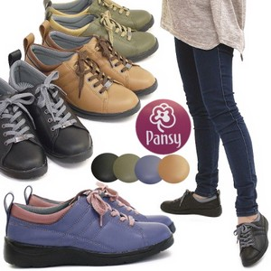 Pansy Shoes Ladies Shoe Light-Weight Comfort Walking Shoes