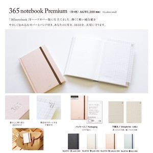 365notebook Premium Television Introduction