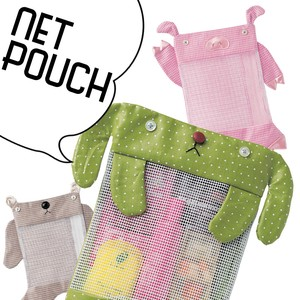 Net Pouch Mesh bear pig Rabbit Craft Natural Animal