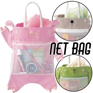 Net Bag Mesh bear pig Rabbit Craft Natural Animal