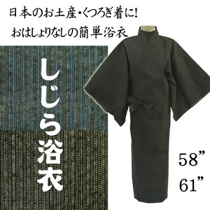 Men's Yukata Gray Men's