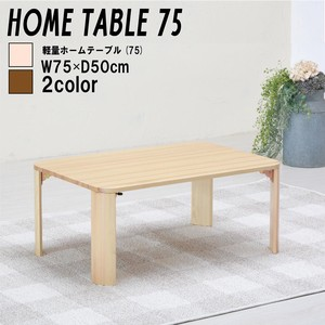 Light-Weight Home Table Table Wood Grain Wooden Folded Large Finished Product