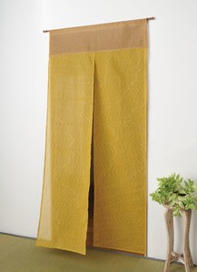 Long Japanese Noren Curtain Mustard Long