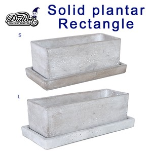 SOLID PLANTER RECTANGLE
