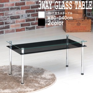 3WAY Glass Table Table Living Table Storage With Shelf Modern