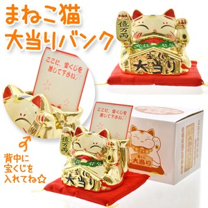 Welcome cat Hit Bank Good Luck Beckoning cat Piggy Bank Ornament