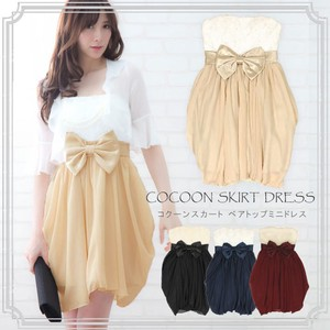Appreciation Skirt Waist Ribbon Dress