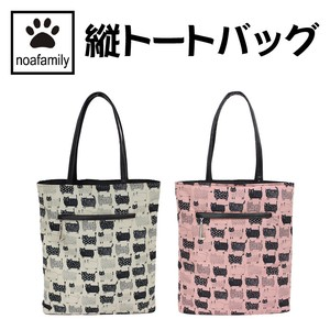 Noah Family Tote Bag