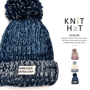 Label Bonbon Knitted Hat Knitted Cap