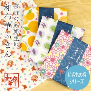 Fabric Kitchen Towels Living Things Fabric