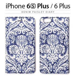 Notebook Type Paisley Denim Paisley Diary