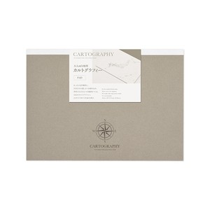 White Ground Notebook CARTOGRAPHY Pad A4