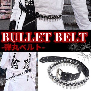 Bullet Belt Punk Dance Costume Cosplay Character Fashion