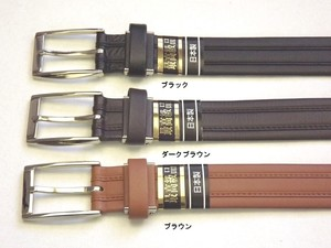 Master Cow Leather Belt