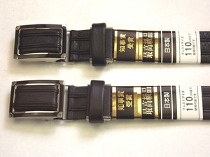 Master Cow Leather Belt Long