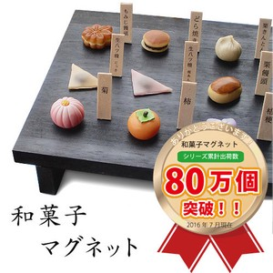 Japanese confectionery Magnet