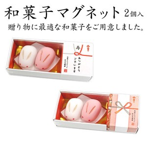 Japanese confectionery Magnet 2 Pcs