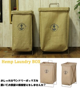 Laundry Box 2 type