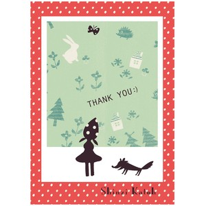 Greeting Card Decoration Sticker Attached White Plain Envelope