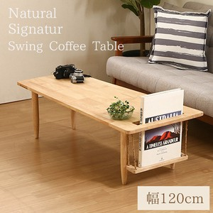 Table Swing