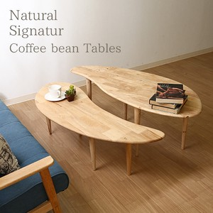 Natural Signature センターテーブル COFFEE