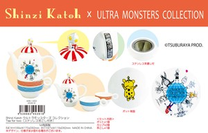 Tea Set SHINZI KATOH Monster Collection for Stainless Tea Strainer Attached