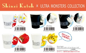 Mug SHINZI KATOH Monster Collection Mug
