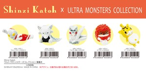 SHINZI KATOH Monster Collection Chopstick Rest
