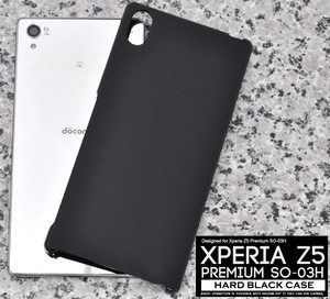 Smartphone Material Items Xperia Z5 Premium Hard Black Case