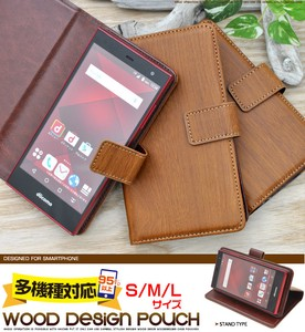 Model Smartphone Case Multi Type Wood Design Leather Case Pouch