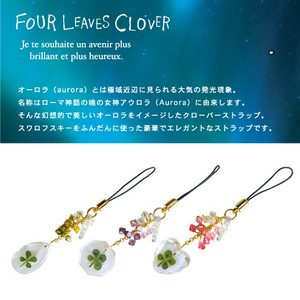 Genuine Four Leaves Strap Aurora Earphone Jack Plug Attached