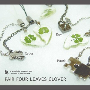 Genuine Four Leaves Strap Angel Heart