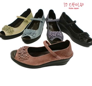 Flower Motif Open Toe
