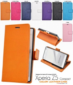 Smartphone Case Colorful 8 Colors Xperia Z5 Color Leather Case Pouch