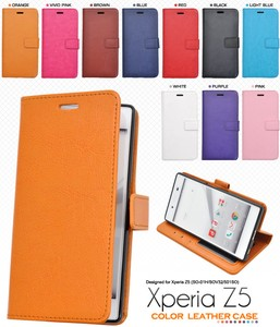 Smartphone Case Colorful 10 Colors Xperia Z5 Color Leather Case Pouch